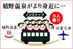 リムジンタクシー.jpg